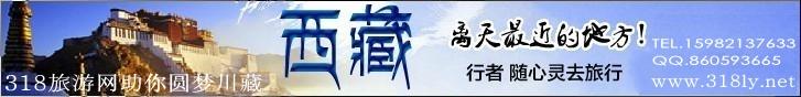 走进锦绣成都 感受无限精彩 - 川藏自助游 - 川藏线租车.川藏线包车.川藏线最新路况